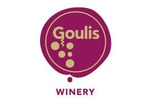 Goulis_Winery